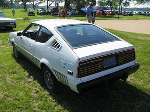 1979 Plymouth Fire Arrow
